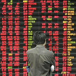Asian financial crisis - News and dissertations - Tesionline.
